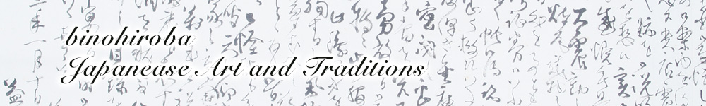 binohiroba japanease,Alt andTraditions